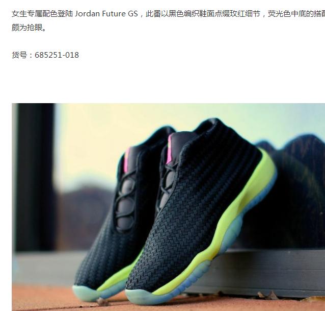 2015 Air Jordan Future GS Black Green Shoes